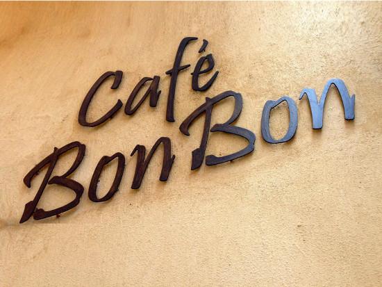 cafe-bonbon